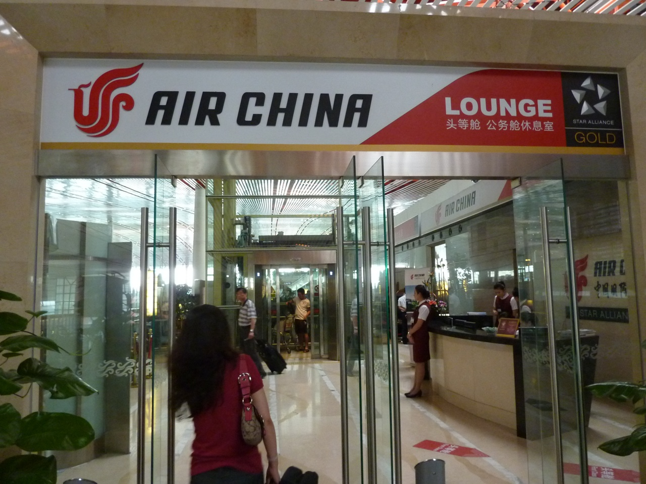 Air China Beijing T3C First class lounge_05.JPG