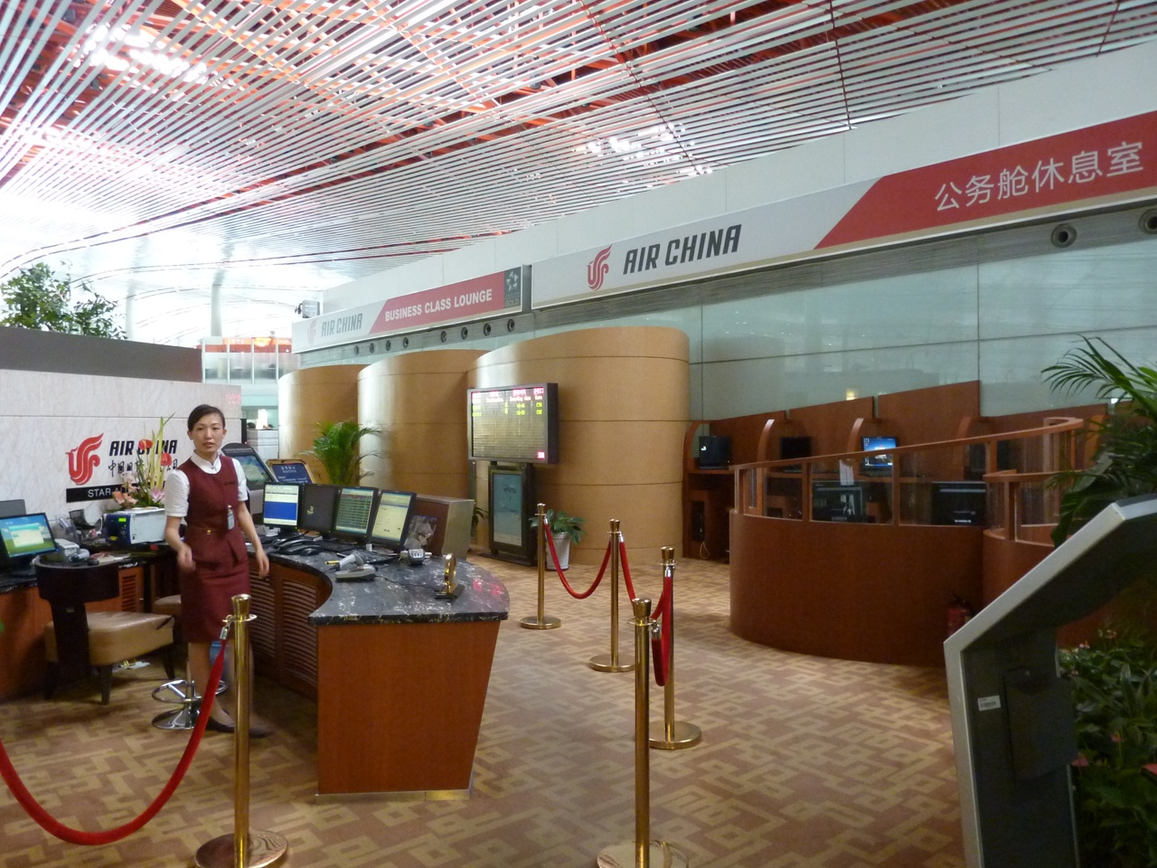 Air China Beijing T3C First class lounge_06.JPG