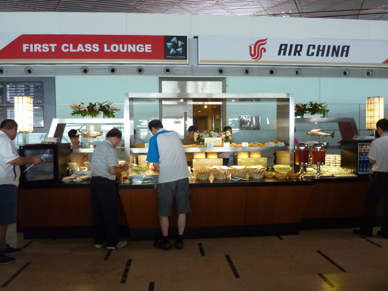 Air China Beijing T3C First class lounge_11.JPG