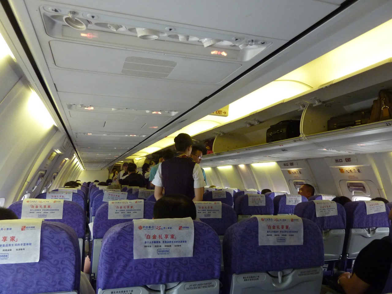 Air China Economy class B737_06.JPG