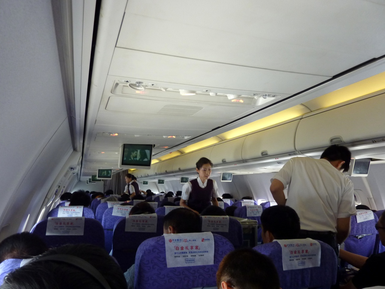 Air China Economy class B737_07.JPG