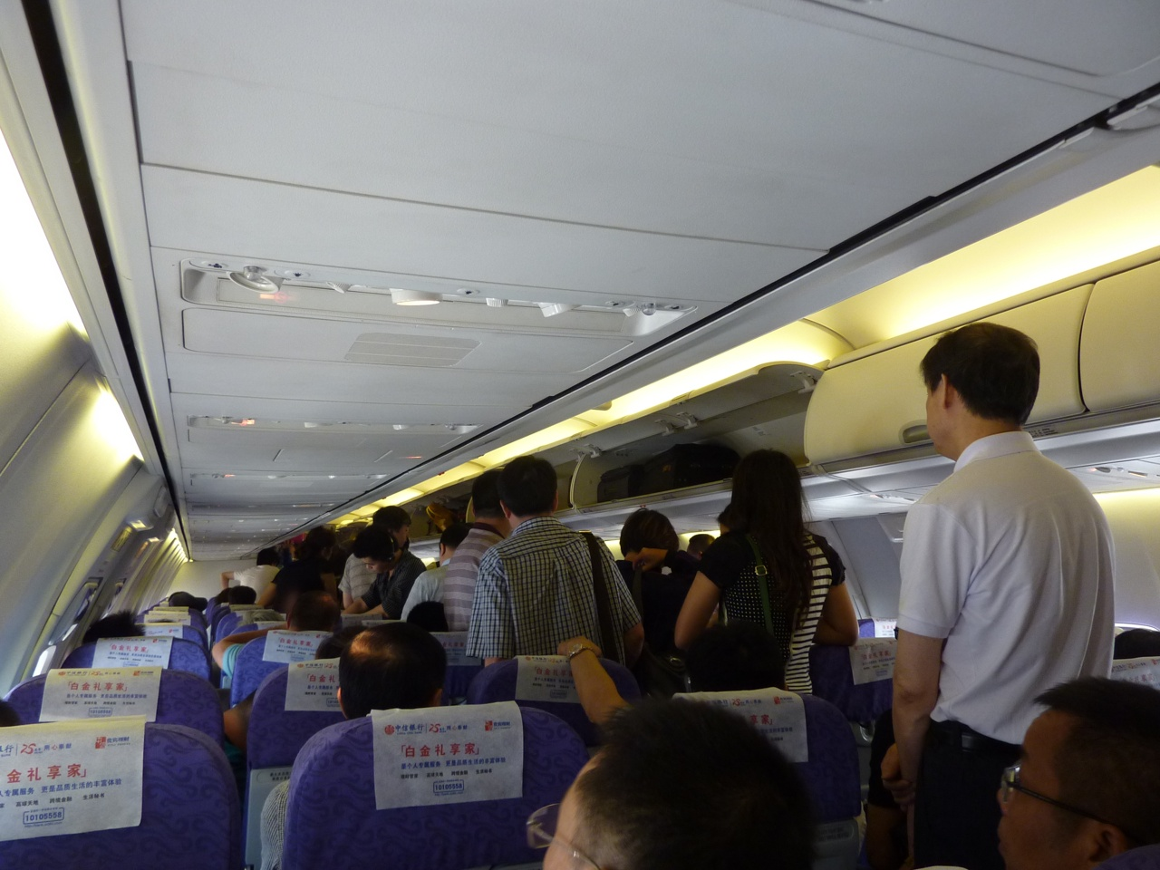 Air China Economy class B737_20.JPG