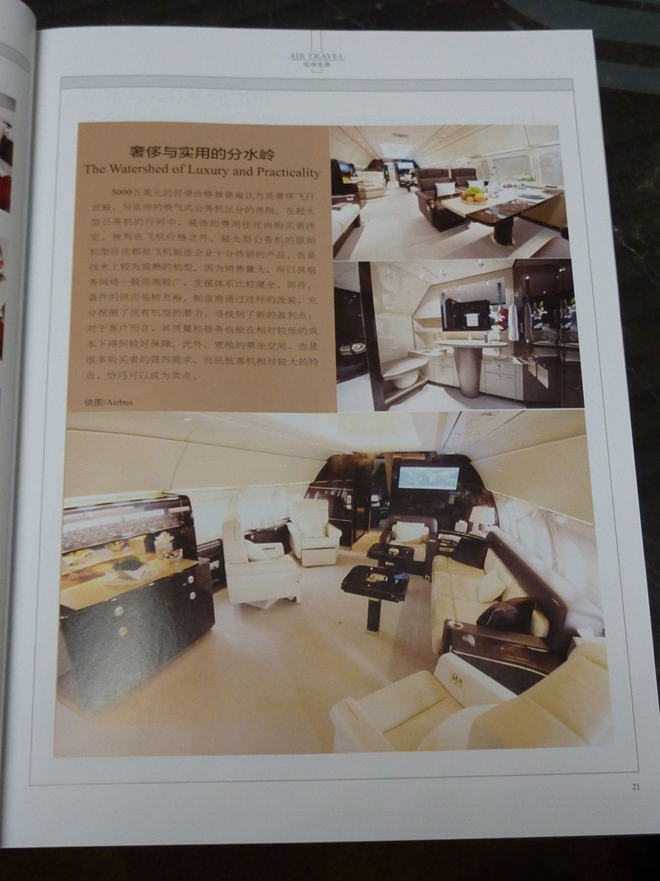 Air China inflight magazine_04.JPG