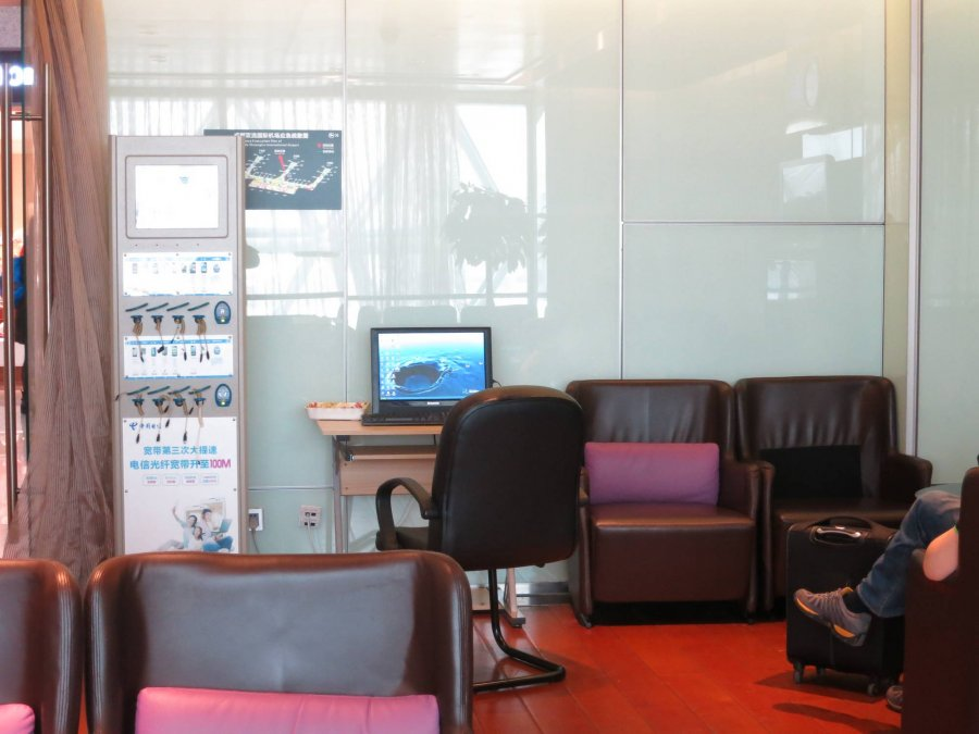 Chengdu Airport inrikes First class lounge CTU vid gate 144, 06.JPG