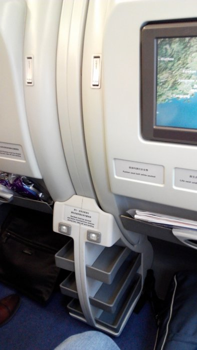 China Airlines Business class A330 HKG-TPE, 09.jpg