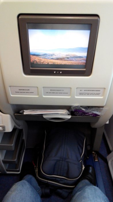 China Airlines Business class A330 HKG-TPE, 10.jpg
