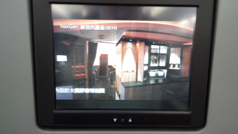 China Airlines Business class A330 HKG-TPE, 12.jpg