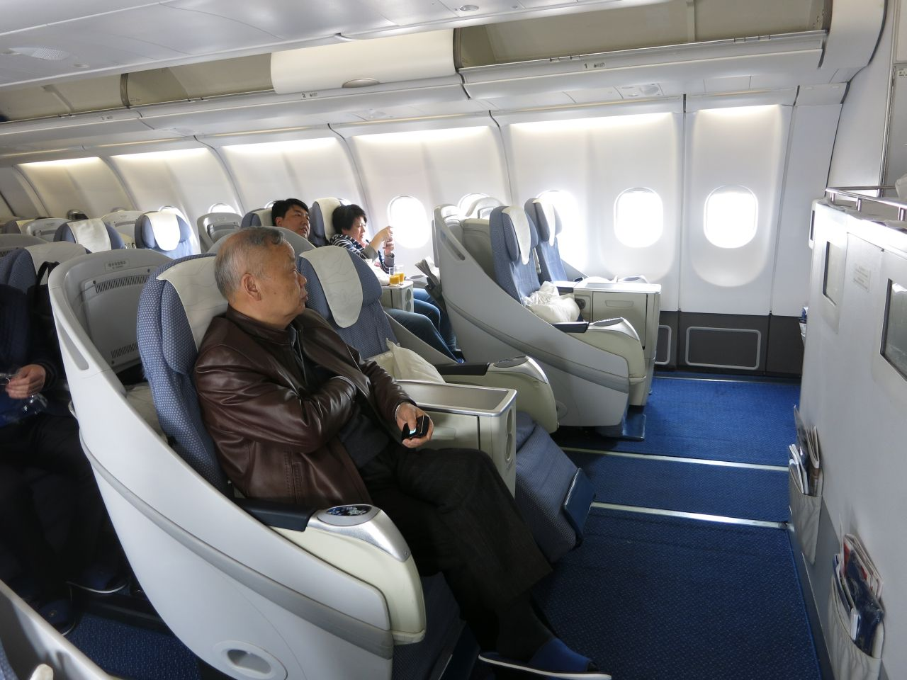 China Southern Business class A330, 01.JPG