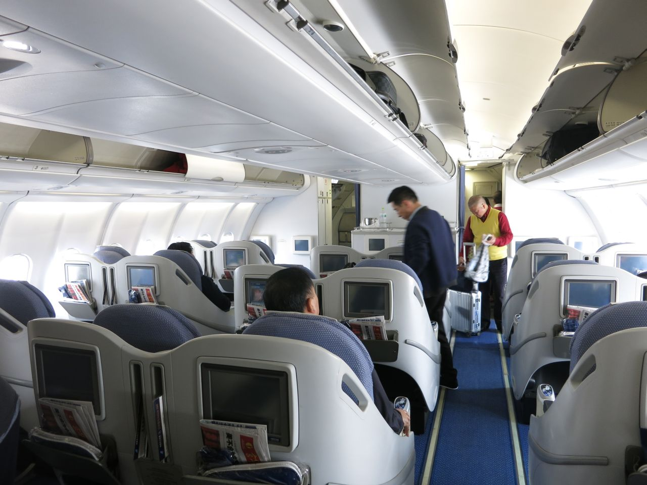 China Southern Business class A330, 03.JPG