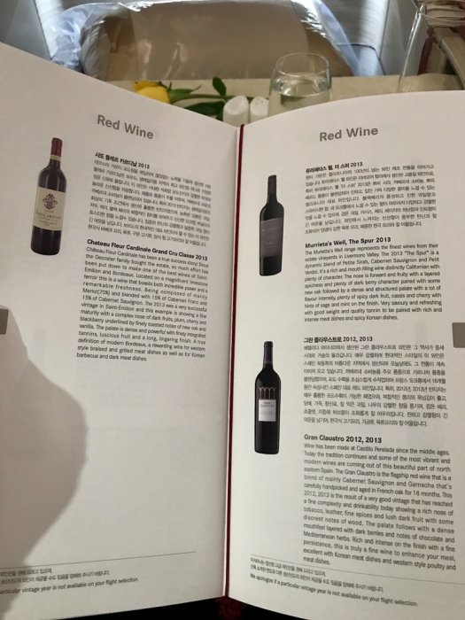 red wine menu.jpg
