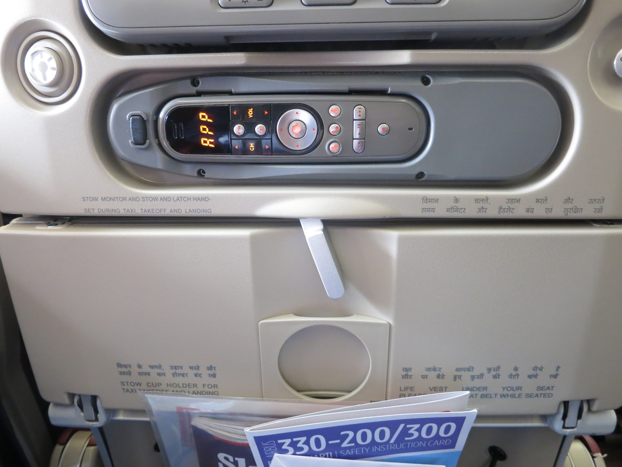 Turkish Airlines Economy class A330, - Jet Airways wet lease, 017.JPG