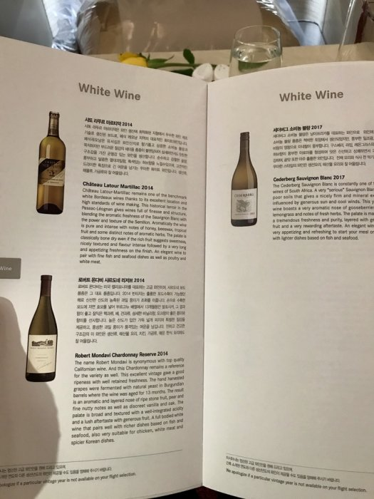 white wine menu.jpg