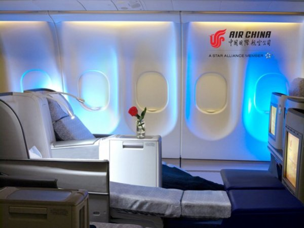 Air China Business class, new Airbus 330-200_1.jpg