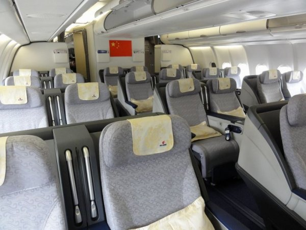 Air China Business Class, PEK-ARN, 01.jpg