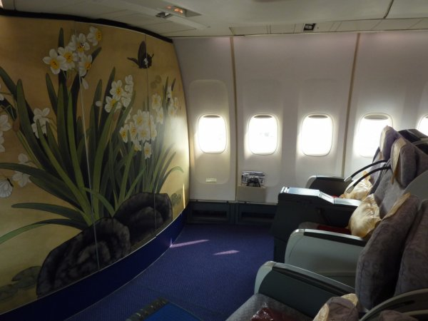 Air China SHA-PEK B747 Business class_16.jpg