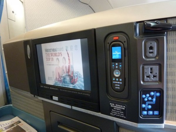 Cathay Pacific Business Class SIN-BKK_05.jpg