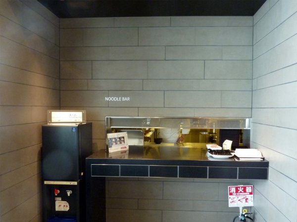 Haneda ANA Business class lounge_17.jpg