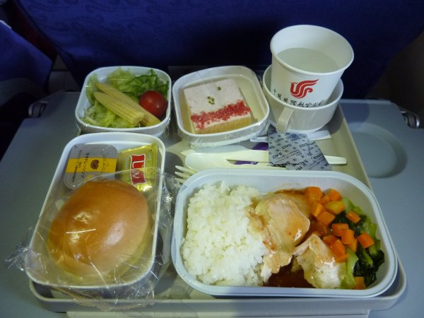 Air China Economy class HND-PEK_30.jpg