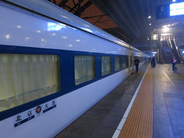 China Railway Beijing-Dalian, 1st class sleeper, 12.jpg