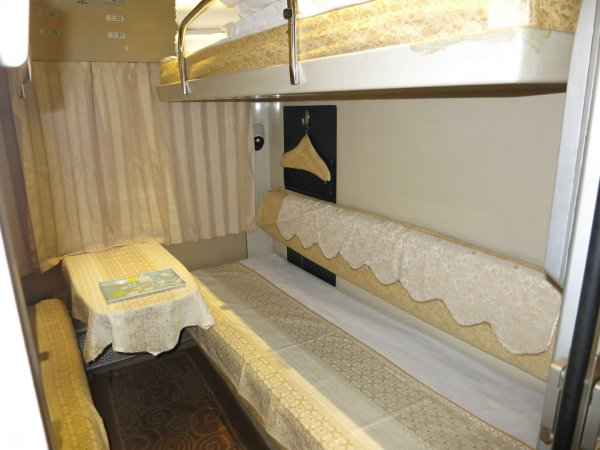 China Railway Beijing-Dalian, 1st class sleeper, 20.jpg
