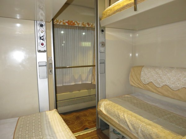 China Railway Beijing-Dalian, 1st class sleeper, 24.jpg