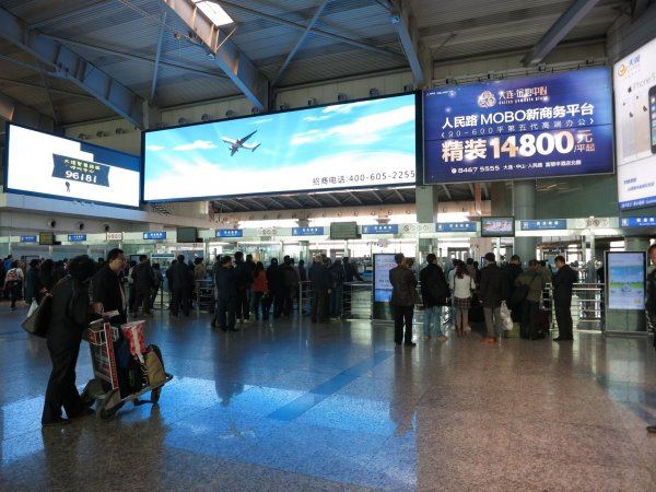 China Southern Economy DLC-CAN, 06.jpg