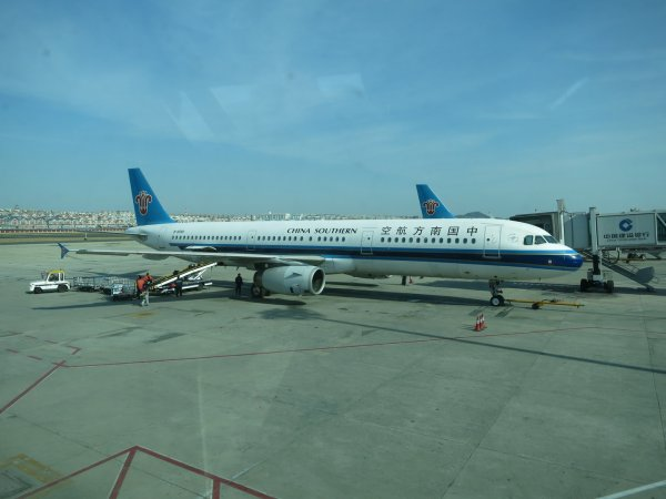 China Southern Economy DLC-CAN, 10.jpg