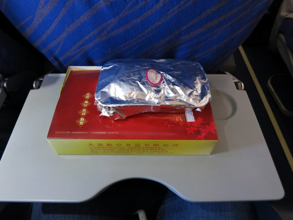 China Southern Economy DLC-CAN, 28.jpg