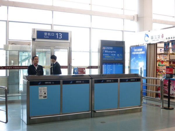 China Southern Economy DLC-CAN, 08.jpg