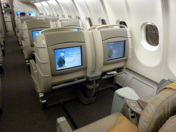 Asiana Airlines Business Class B767_3.jpg