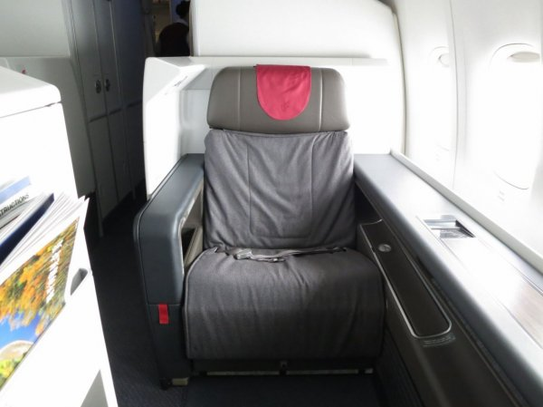 Air China First class 77W_04.jpg