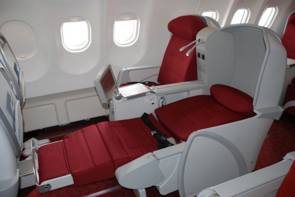 Hainan Airlines Business class.jpg