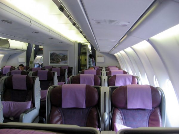 China Airlines Business class A330 1.jpg