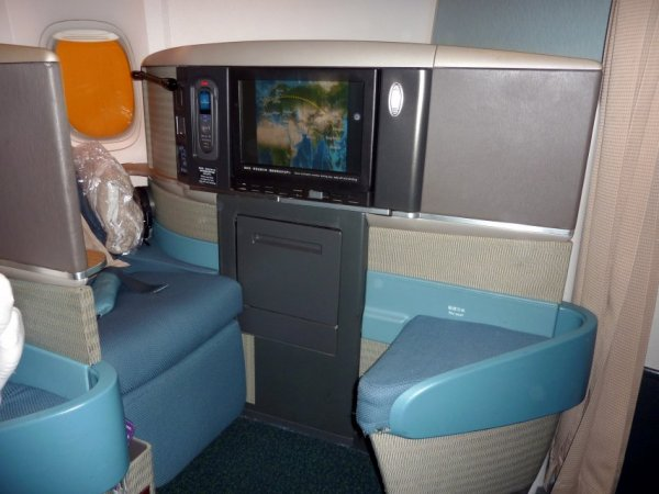 Cathay Pacific Business Class 02.jpg