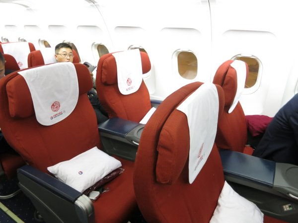 China Eastern First class PEK-DLC, 07.JPG