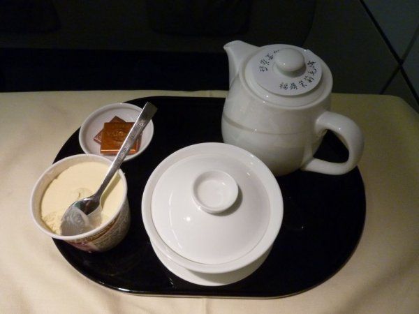 Dragonair First class tea.jpg