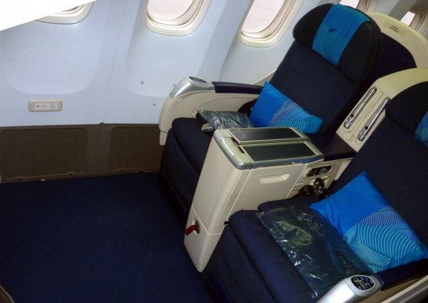 Malaysia Airlines Business class 02.jpg