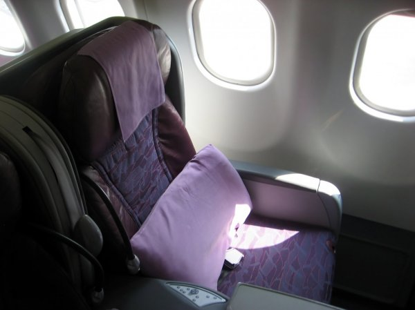 China Airlines Business class A330 2.jpg