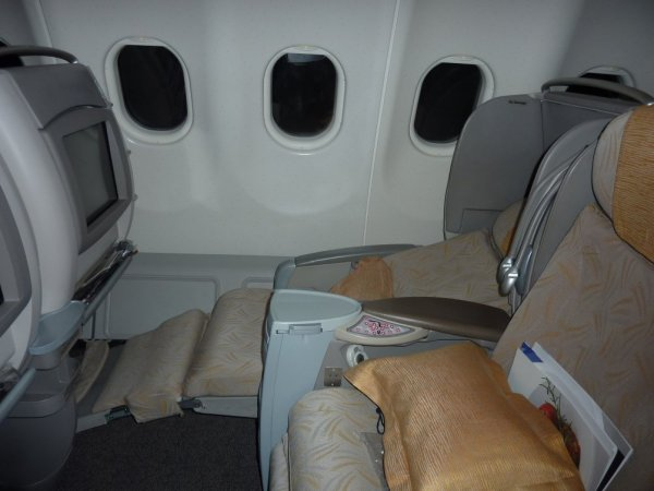 Asiana Business BKK-ICN 07.jpg