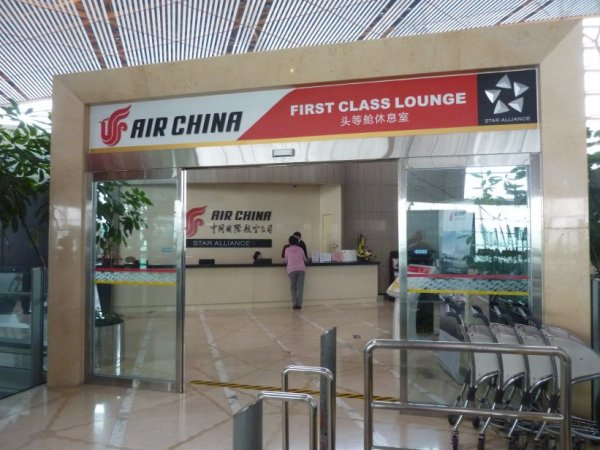 Beijing Air China First class lounge_02.jpg