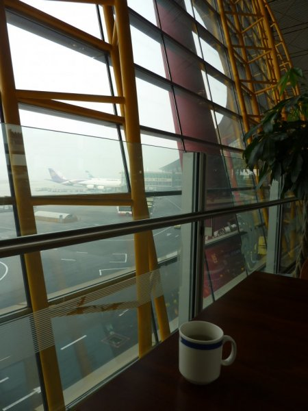 Beijing Air China First class lounge_22.jpg
