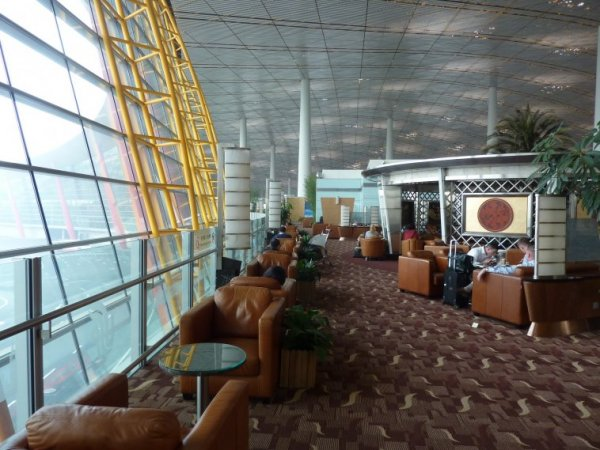 Beijing Air China First class lounge_07.jpg