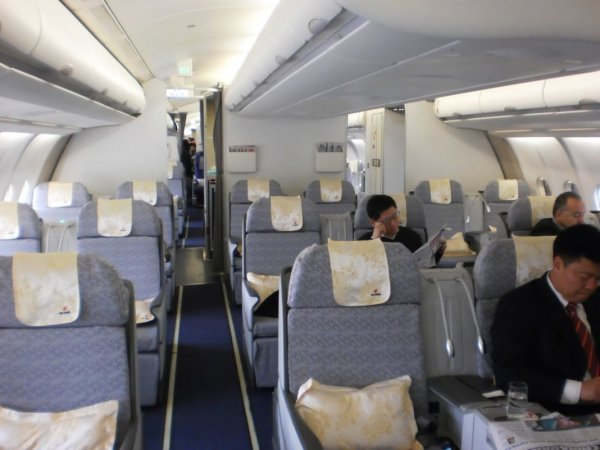 Air China Business Class A330_2_02.jpg