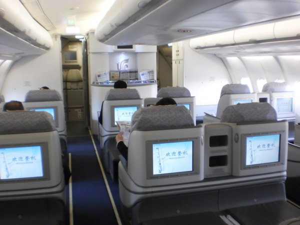 Air China Business Class A330_2_01.jpg
