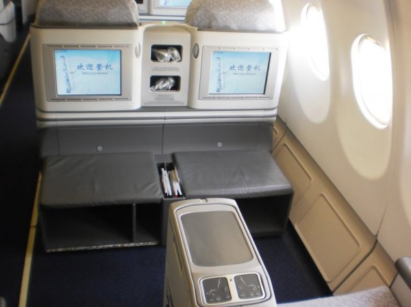 Air China Business Class A330_2_05.jpg