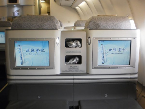 Air China Business Class A330_2_08.jpg