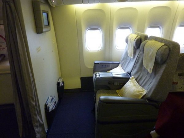 Air China Business class, PEK-NRT_03.jpg