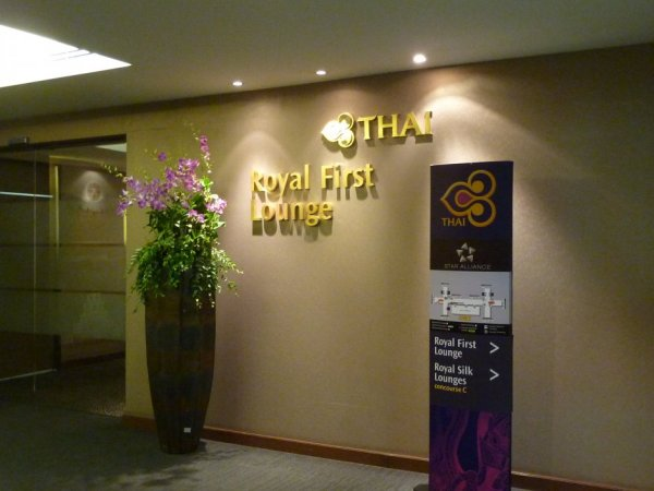 Bangkok THAI First class lounge_01.jpg