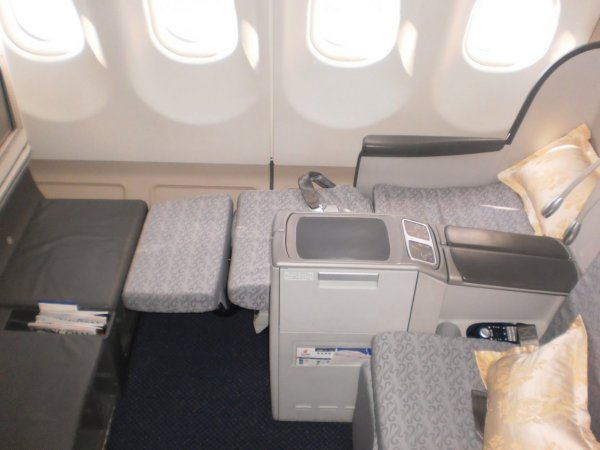 Air China Business Class A330_2_07.jpg