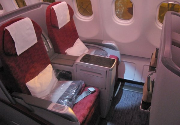 Qatar Airways Business class 1.jpg